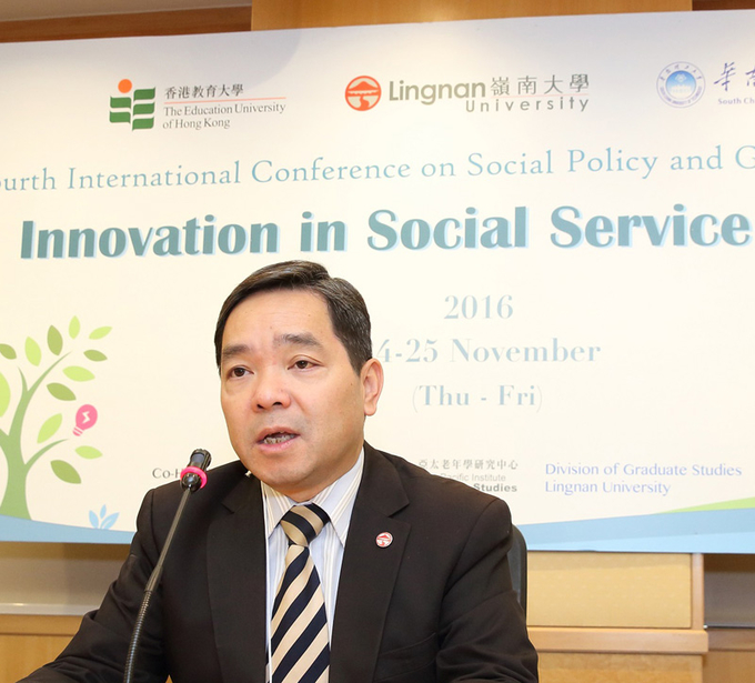 Lingnan University co-organises International Conference on Social Policy and Governance Innovation