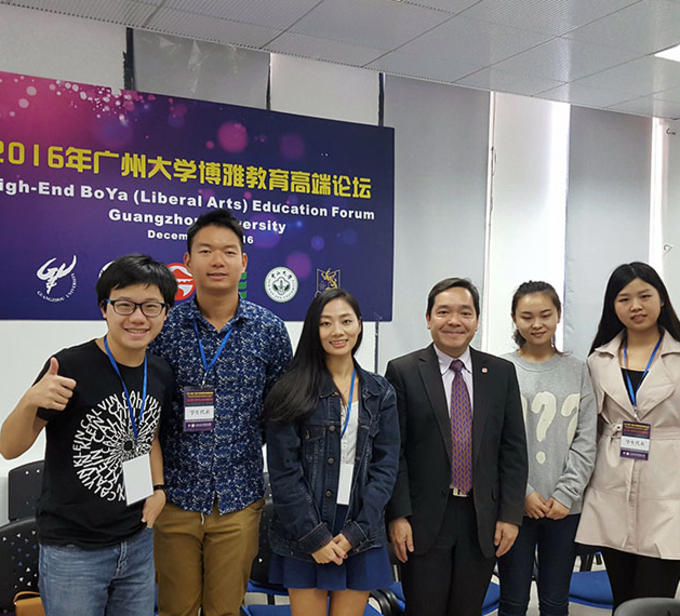 Lingnan students attend forum on liberal arts education