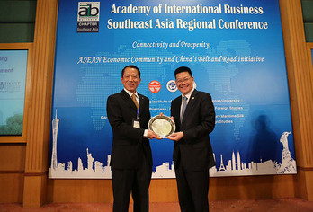 2016 Academy of International Business Southeast Asia Regional Conference