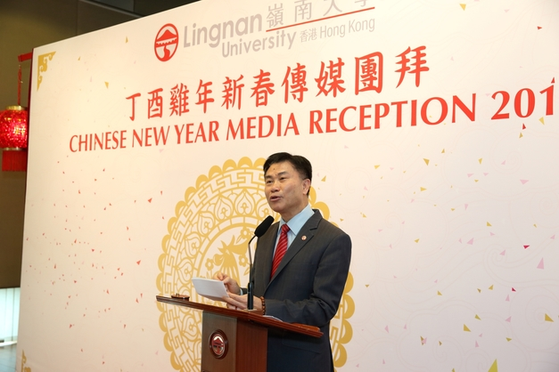 President Leonard K Cheng introduced Lingnan University's development in the coming year in his address.