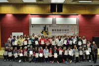 Ageing receive funding from HKJC