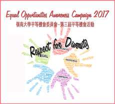 Equal Opportunities Awareness Campaign promotes respect for diversity