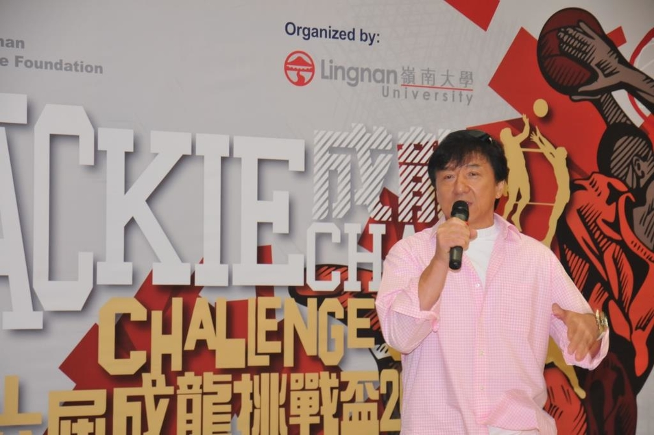 Jackie Chan Icon