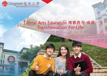 Lingnan's brand campaign sets out to tell its brand essence