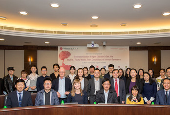 International scholars gather to discuss development of Transnationalisation of higher education in East Asia