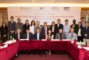Lingnan University co-hosts Research Symposium on Smart Cities, Innovation and Entrepreneurship in Asia