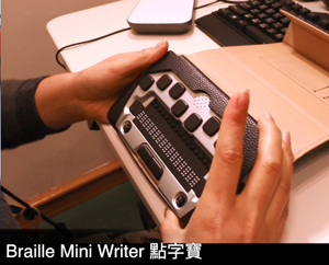 Braille Mini Writer