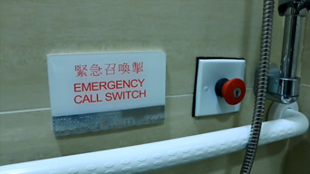 HH104 Toilet with emergency call switch in braille