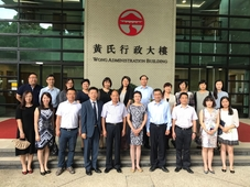 Delegation of universities in Nanjing visits Lingnan to discuss future co-operation