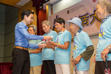 APIAS ambassador training promotes age-friendly city