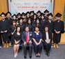"First graduation ceremony for ""Navigation Scheme for Young Persons in Care Services"""