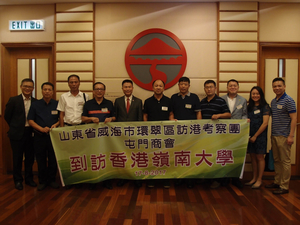 Delegation from Weihai of Shandong Province visits Lingnan