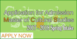 Application for Admission Master of Cultural Studies