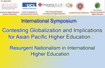 International Symposium : Contesting Globalization and Implications for Asian Pacific Higher Education : Resurgent Nationalism in International Higher Education