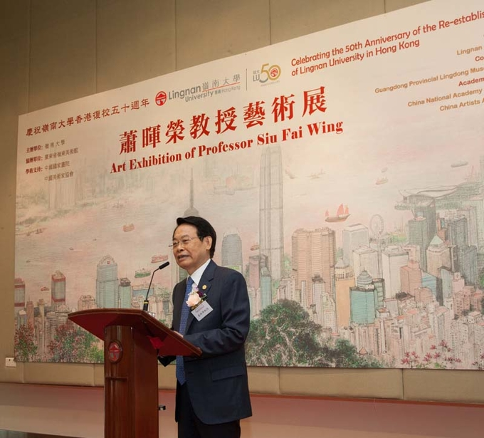 "Lingnan organises ""Art Exhibition of Professor Siu Fai Wing"" to showcase the charm of Chinese art and promote Chinese culture"