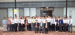 Seminar for Senior Administrators from East Guangdong Region