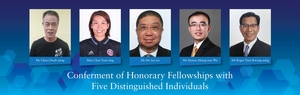 Honorary Fellows 2017