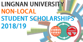 Non-local Student Scholarships 2018-19