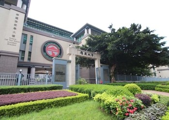 Lingnan University becomes one of the top 100 Asian universities