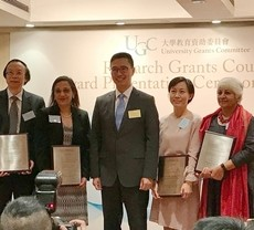 Lingnan scholar presented the Prestigious Fellowship Award