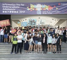 Lingnan organises Information Day to introduce its campus life and programme information