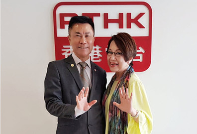 Interview with Professor Leonard K Cheng, President, Lingnan University by RTHK Radio 1 (Hong Kong Foot Path)