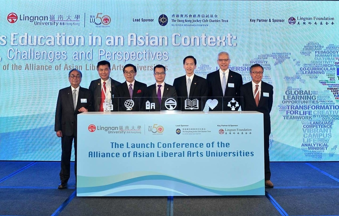 Lingnan organises Conference to mark the launch of the Alliance of Asian Liberal Arts Universities