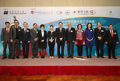 Lingnan University organises Principal Forum in the Greater China Region to advocate nurturing global citizens with liberal arts education