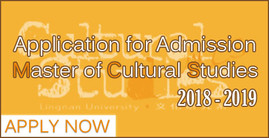Application for Admission Master of Cultural Studies 2018-19