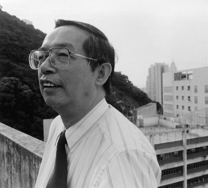 In memory of Prof Chan Ping-Leung