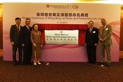 Naming Ceremony of Wong Bing Lai Music and Performing Arts Unit
