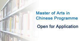 Master of Arts in Chinese Programme