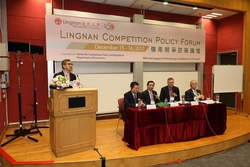 Lingnan hosts forum to discuss local and Mainland competition policies