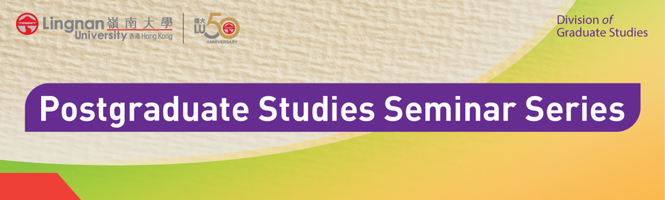 Postgraduate Studies Seminar Series