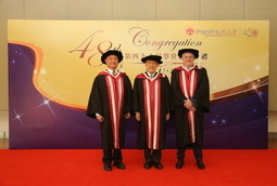 48th Congregation Lingnan University