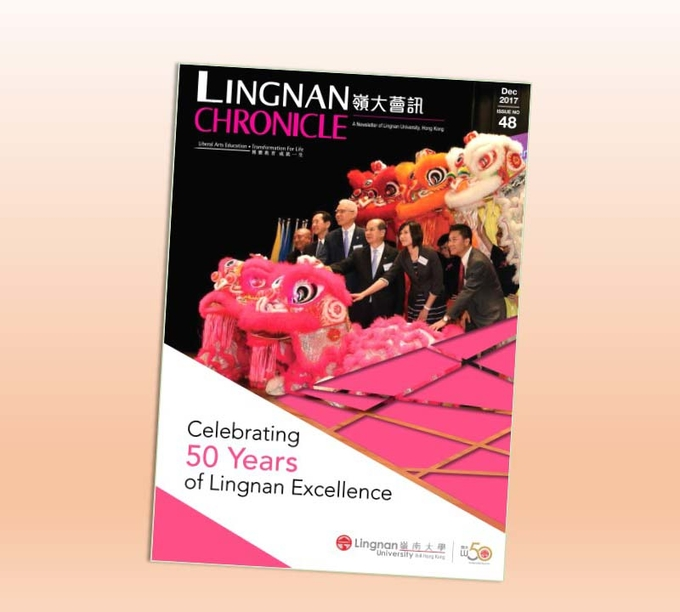 Lingnan Chronicle introduces a series of celebratory events on the University's Golden Jubilee