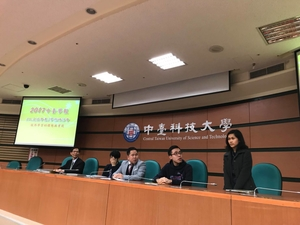 Office of Service-Learning supports community partners to attend academic conference in Taiwan