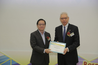 Lingnan presents awards to honour outstanding research and knowledge transfer endeavours