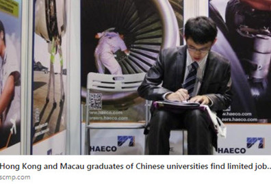 "Article ""Hong Kong and Macau graduates of Chinese universities find limited job prospects"" by Professor Joshua Mok, Vice President and Lam Man Tsan Chair Professor of Comparative Policy of Lingnan University"