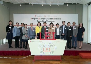 Lingnan launches new platform to nurture students' entrepreneurship with liberal arts characteristics