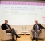 Prof Pai Hsien-yong shares literary vision on Dream of Red Chamber at Lingnan