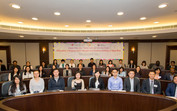 Lingnan University - Peking University Co-organized Education Forum on Student Mobility Graduate Employment