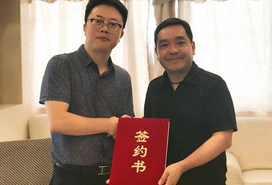 School of Public Administration of South China University of Technology Joins the Research Consortium as a Core Member