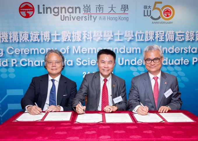 MOU signed on Lingnan University's introduction of a new undergraduate programme in Data Science