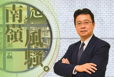 "Article ""Reviving the City's history: from SARS to Covid-19"" by Professor LAU Chi-pang, Professor of Department of History (Chinese only)"