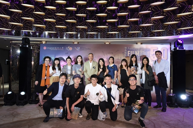 Dr Johnnie To with Lingnan students