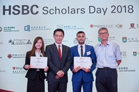 HSBC Scholarships