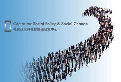 Lingnan University's new Centre for Social Policy and Social Change leads the way in the investigation of fundamental social conundrums