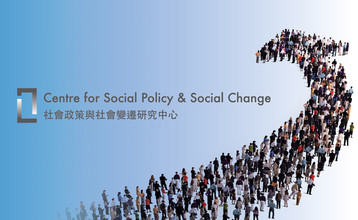 Beckoning social transformation in times of change