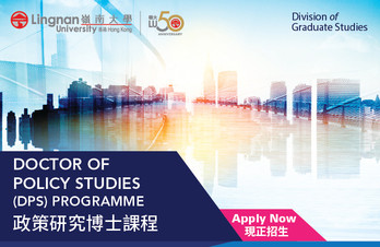 Hong Kong's first Doctor of Policy Studies programme aims to reflect on up-to-date research and current practices in the field with an international perspective (Apply Now)